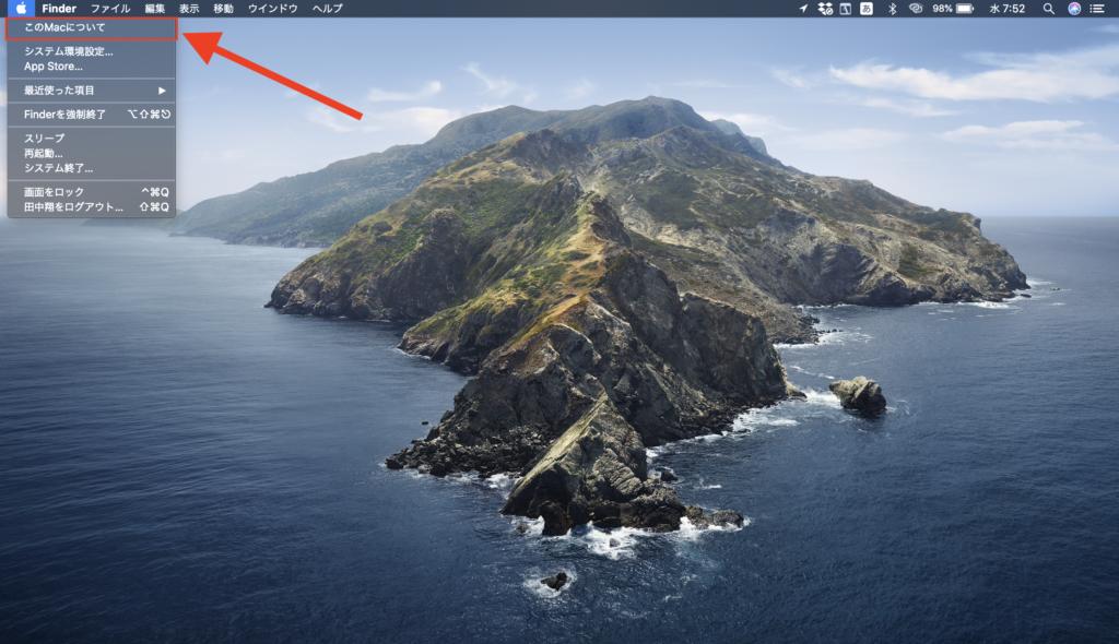 【プロのお言葉】MacBook Proの電源アダプタは繋いだまま作業&放置しても全く問題ありません【断言】