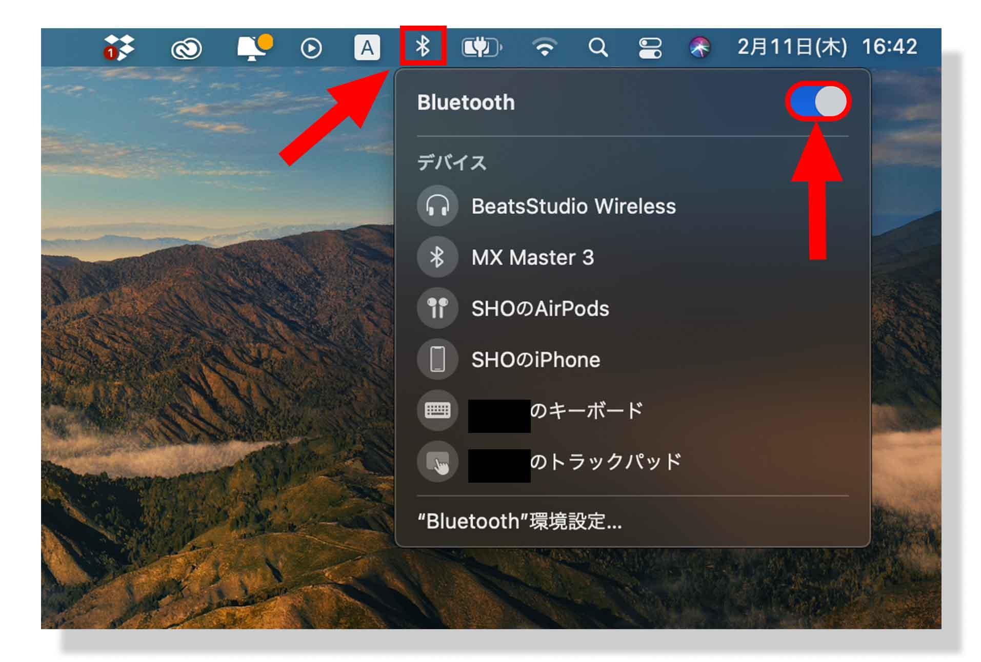 Bluetooth機能をOFF
