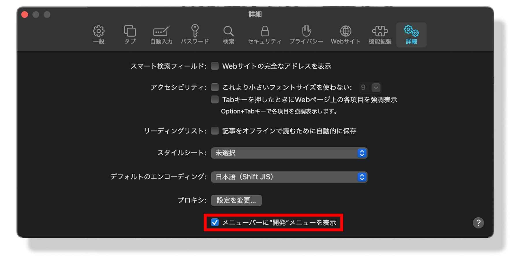 ブラウザの拡張機能を削除